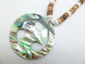 Abalone Shell Pendant with Coconut Necklace