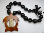 Black Kukui Nut with Large Natural Wood Turtle Pendant