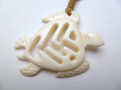 White Buffalo Bone Turtle Pendant with Brown Adjustable Cord