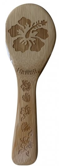 Bamboo Rice Paddle w/ Hibiscus & Hawaii Carving