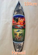"100CM ""Hawaii"" Painted Wood Surfboard w/Turtles"