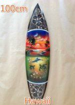 "100CM ""Hawaii"" Painted Wood Surfboard w/Turtle"