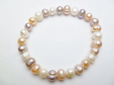 7-8mm Multi-White & Purple and Peach Fresh Water Pearl Bracelet