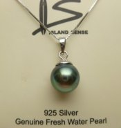 9mm Round Tahitian Pearl w/0.7mm Box Silver Chain Necklace 18""